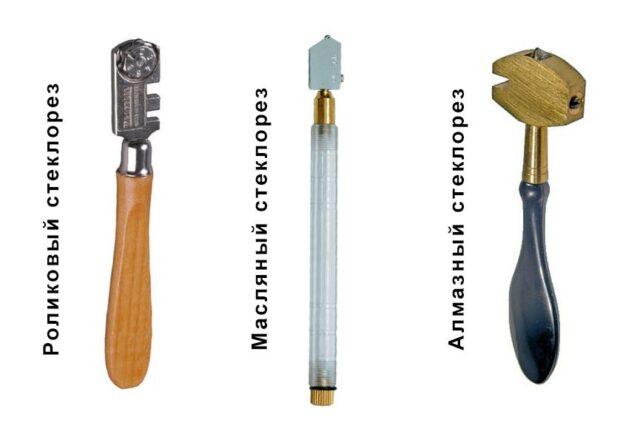 Типы ручных стеклорезов