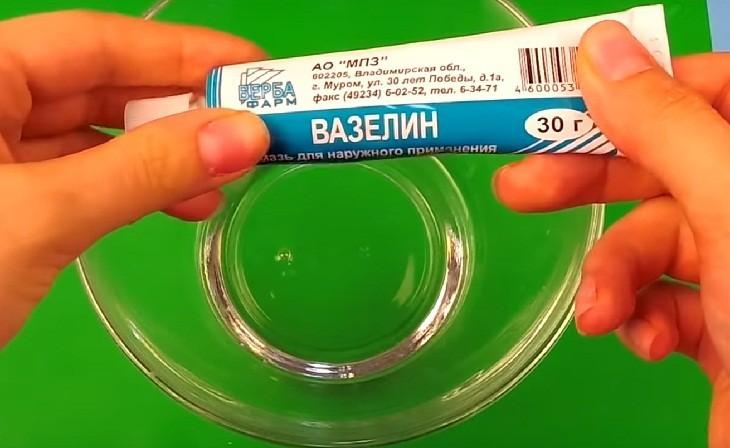 Используется обычный аптечный вазелин